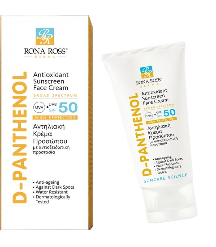 Rona Ross Antioxidant Sunscreen Face Cream SPF50
