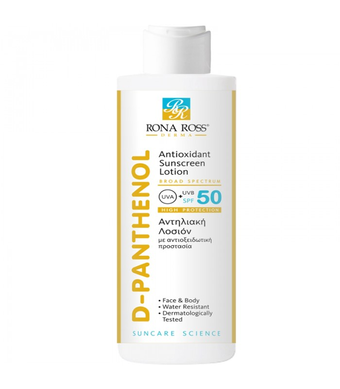 Rona Ross Antioxidant Sunscreen Lotion SPF50