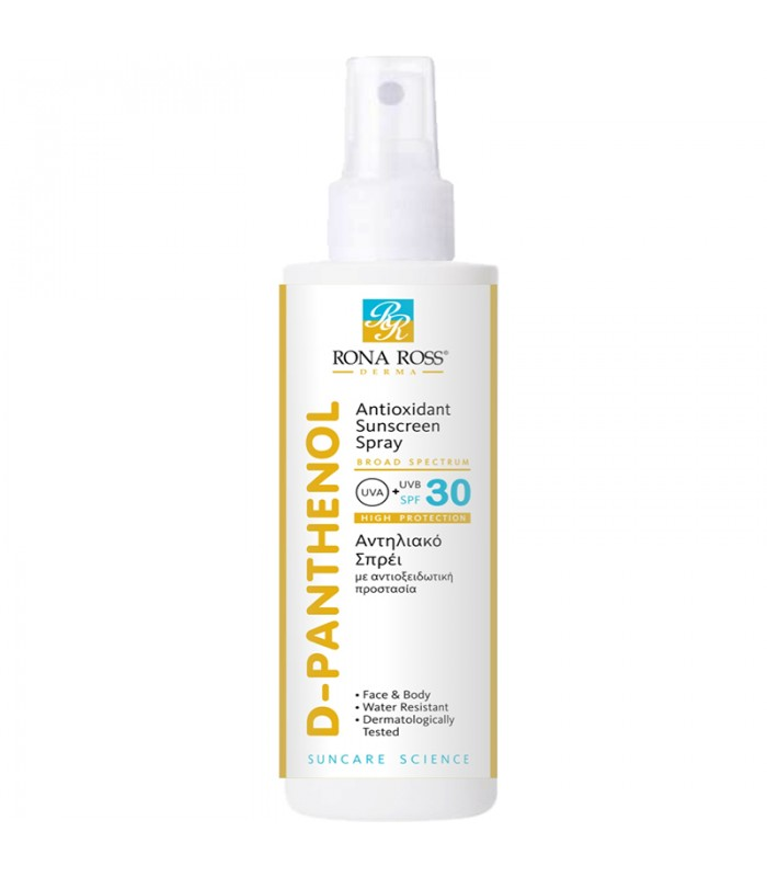 Rona Ross Antioxidant Sunscreen Spray SPF30