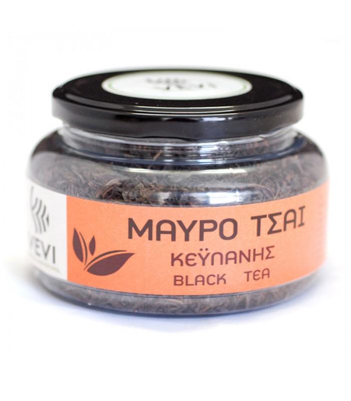 Vevi Original Ceylon Schwarzer Tee