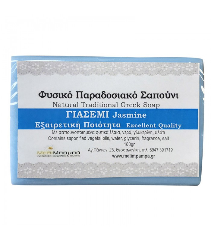 Melimpampa Jasmine Naturseife