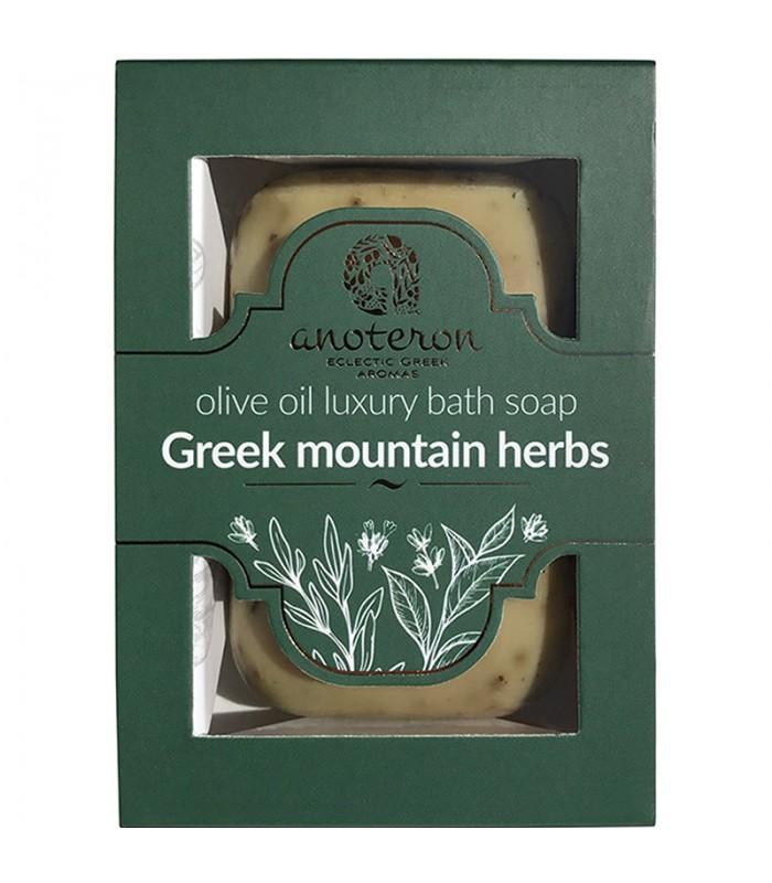 Olivenölseife mit griechischen Kräutern