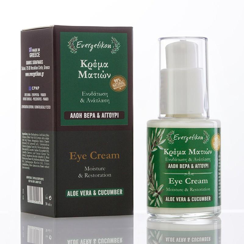 Evergetikon Handgemachte Augencreme Aloe & Gurke