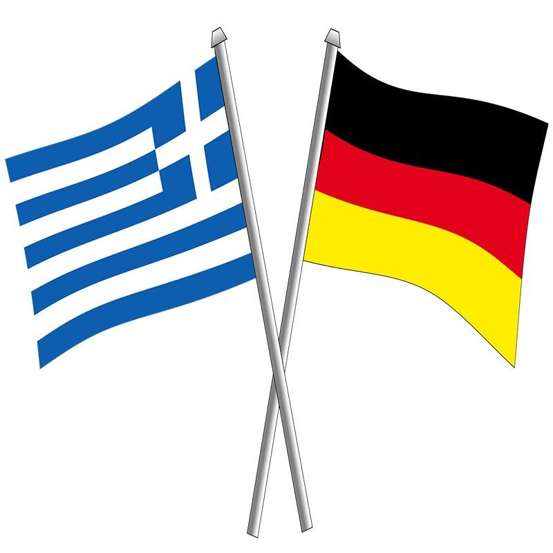 Firmengründung Griechenland