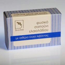 Thraco Olivenölseife Lavendel