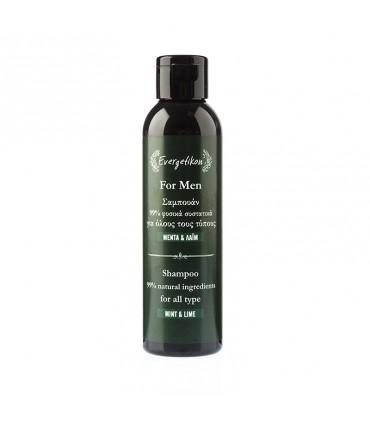 Shampoo für alle Haartypen