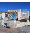 Hausbau Griechenland